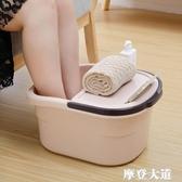 居家家泡腳桶過小腿泡腳盆家用塑料洗腳盆洗腳桶足浴盆按摩高深桶QM『摩登大道』