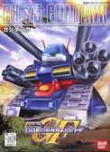 鋼彈模型 SD BB戰士221 GUNTANK 鋼坦克 初代鋼彈0079 TOYeGO 玩具e哥