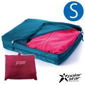 【Polarstar】雙層衣物收納袋『紫紅-S』P18732 戶外.旅行.旅遊.出國.清潔袋.旅行袋.收納袋