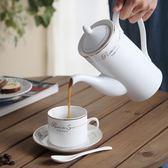 咖啡壺 歐美式骨瓷咖啡壺手沖壺家用創意茶壺 LQ5835『小美日記』