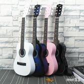 吉他30寸民謠初學吉他新手木吉他古典吉他成人兒童旅行 JY2490【Sweet家居】