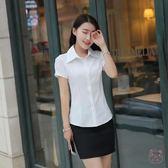 大尺碼襯衫正韓白襯衫女短袖新品潮職業裝修身半袖工作服學院女襯衣大尺碼女裝(1件免運)