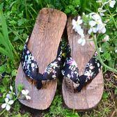 日式坡跟絲綢高檔木拖鞋木屐