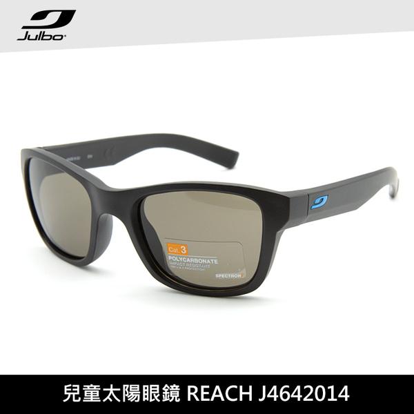 Julbo 兒童太陽眼鏡 REACH J4642014 / 城市綠洲 (太陽眼鏡、兒童太陽眼鏡、抗uv)