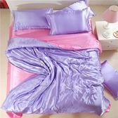 (超夯免運)夏季床上用品薄版單人雙人被子四件套夏天冰絲情侶公主風床單被套