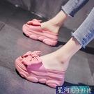 增高拖鞋 粉色厚底拖鞋女夏季外穿新款厚底楔形鬆糕內增高鬆糕涼拖鞋 星河光年
