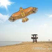 風箏小卡通老鷹蝴蝶線輪初學者大型成人軟體微風易飛兒童新款 新年禮物YYJ