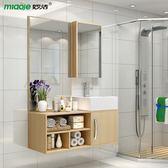 一件82折免運-北歐實木浴室櫃組合洗臉櫃挂牆式衛生間洗漱台小戶型台上盆衛浴櫃WY