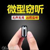 錄音筆微型迷你專業高清遠距竊聽風雲降噪超小取證器防隱形超長機「七色堇」