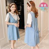 *漂亮小媽咪*溫柔魅力 高質感 假兩件 孕婦裝 哺乳衣 哺乳裝 洋裝 哺乳裙 B5612