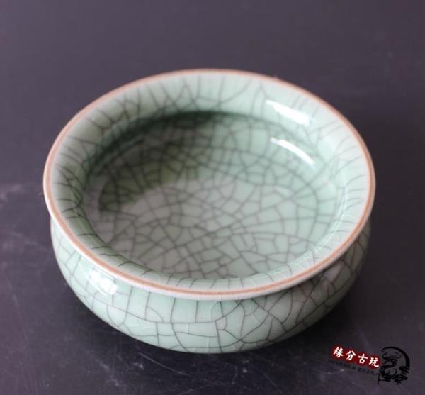 個性裂紋文化煙灰缸 古玩青花古典瓷器筆冼 時尚個性瓷器煙灰缸1入