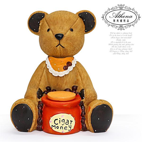 【雅典娜家飾】布偶小熊存錢筒擺飾-GZ16