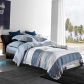【eyah】台灣製100%萊賽爾天絲雙人床包被套四件組-多款任選清風拂面