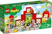 樂高LEGO DUPLO 農場動物照護中心豪華組 10952 TOYeGO 玩具e哥