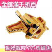 【小福部屋】【方塊鱷魚】日本 日版原裝 萬代BANDAI 動物戰隊 DX 7號魔術動物方塊 獸王者