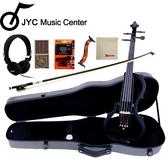 ★JYC Music★新款SV-150S 靜音提琴(黑色限定套裝組)~加碼配件大升級版