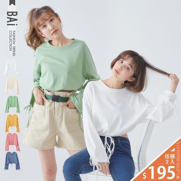 T恤 純色素面抽繩綁帶寬鬆短版上衣-BAi白媽媽【190820】