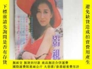 二手書博民逛書店影視罕見1989年第8期Y19945