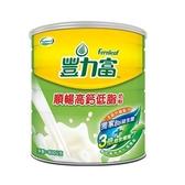 豐力富順暢高鈣低脂奶粉800g【愛買】