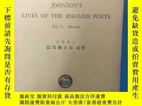 二手書博民逛書店Johnson's罕見Lives of the English