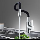 廚房冷熱水龍頭家用可旋轉洗菜盆槽洗衣池陽臺萬向混水閥單孔單冷TA6039【極致男人】