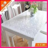 PVC防水防燙桌布軟塑料玻璃透明餐桌布桌墊免洗茶几墊臺布 超值價