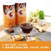 【大姨媽】溫潤薑母茶(30gx8入)