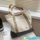 大學生帆布包女2021新款大容量上課包ins側背帆布袋通勤布包大包 快速出貨