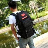 雙肩包男60升旅行超大容量背包多功能行李包女旅游戶外登山包 可可鞋櫃