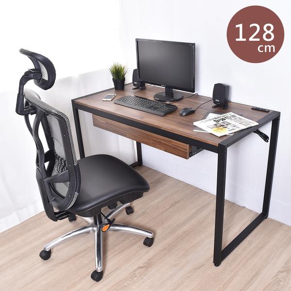 書桌 工作桌 電腦桌 凱堡 拼木工作桌電腦桌書桌 工業風128公分 充電插座【B17059】