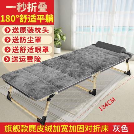 艾臣加高成人行軍折疊床辦公室用可折疊午休床午睡旅行戶外單人床T 免運直出