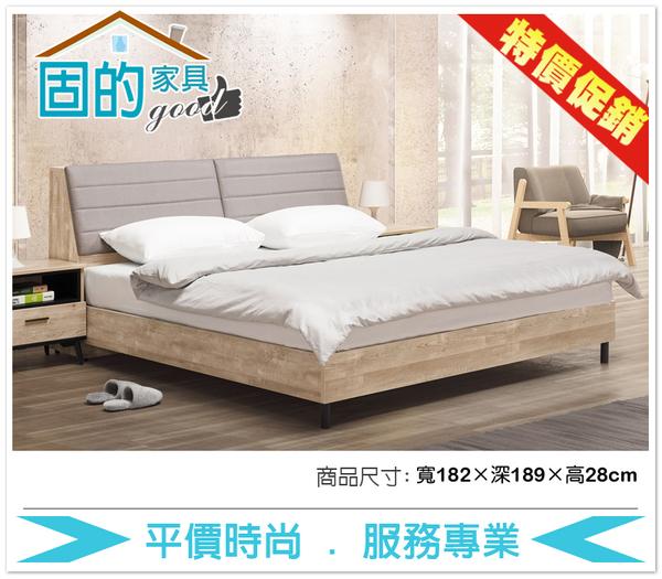 《固的家具GOOD》56-04-ADC 里斯本6尺床架式床底【雙北市含搬運組裝】