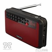收音機 老人老年充電插卡新款便攜式迷你隨身聽兒童音樂播放器聽歌機