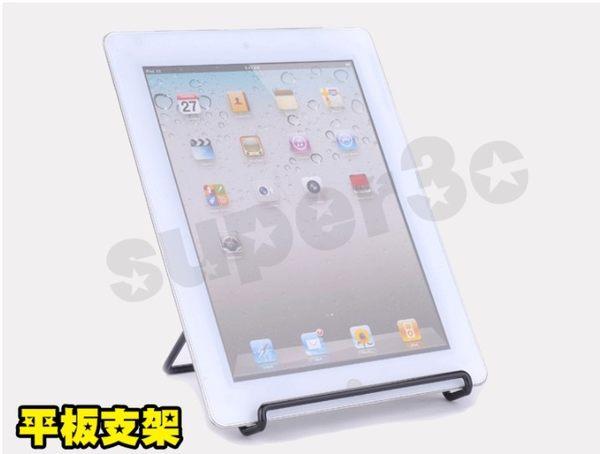 新竹【超人3C】萬用金屬 18*14 平板 手機 支架 展示架 相框 角度 iPad AIR 1000057@3N5