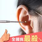 掏耳勺 挖耳勺 螺旋挖耳棒 挖耳朵 挖耳棒 耳勺 清潔 清潔刷 盒裝 挖耳勺6件組【P075】米菈生活館