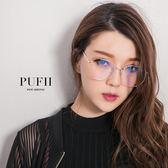 (現貨-金)PUFII-眼鏡 時尚稜角金屬造型細框眼鏡 2色(附眼鏡盒)-0419 現+預 春【CP14464】