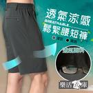【8962-8963】輕薄時尚素面雙側鬆緊休閒短褲 涼感 透氣 速乾(共二色)● 樂活衣庫