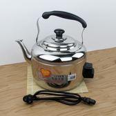 燒水壺鳴音不銹鋼加厚大容量無磁電茶壺家用鳴笛插電水壺電熱igo   蓓娜衣都