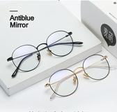 防輻射眼鏡男防藍光無度數平面
