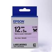 EPSON LK-42BK S654459標籤帶 蕾絲- 粉紫色底黑字 12mm