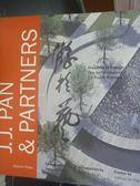 【書寶二手書T7/設計_XDP】Freedom in Design:J.J. Pan & Partners