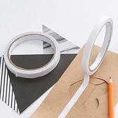 雙面膠 膠帶 雙面膠0.6cm 雙面膠布 DIY 學生用品 文具 黏貼 萬用雙面膠 泡棉膠 【M141】生活家精品