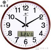 掛鐘客廳現代簡約靜音日歷電子石英鐘錶圓形家用大氣裝飾時鐘掛錶  igo全網最低價