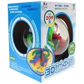 3D智慧軌道球 209關 智力迷宮球/一袋10個入(促350) 第10代橄欖型-睿81-01