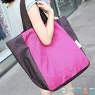 環保袋側背肩背包可折疊便攜購物袋購物包女手提帆布袋【千尋之旅】