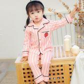 兒童睡衣純棉長袖睡衣寶寶公主家居服套裝【奇趣小屋】
