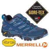 【MERRELL 美國】MOAB 2女GORE-TEX 多功能健行鞋『藍色』41108 機能鞋.多功能鞋.登山鞋