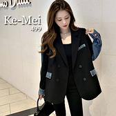 克妹Ke-Mei【AT70734】BLACK暗黑機車風併接牛仔雙排釦西裝外套