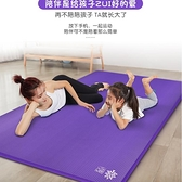 雙人瑜伽墊加長加寬加厚防滑練功墊大墊兒童舞蹈墊子地墊家用 阿卡娜