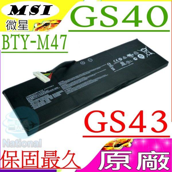 微星 電池(原廠)- MSI BTY-M47,GS40電池,GS43電池,GS40-6QE,S43VR,GS43VR-6RE,2ICP5/73/95-2